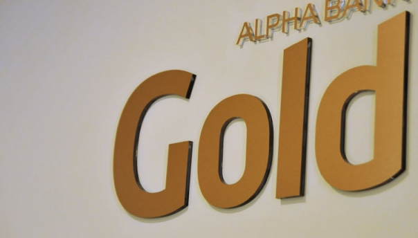 alpha bank gold